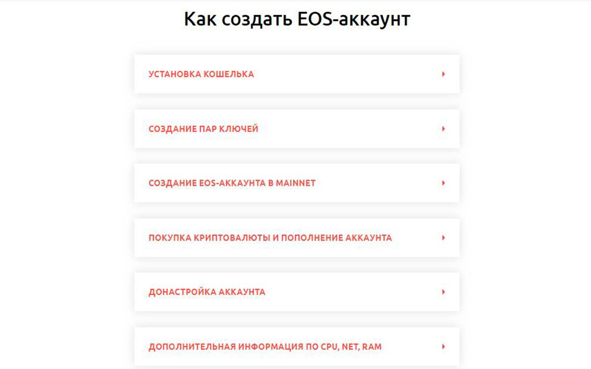 0xgames, eos