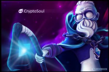 CryptoSoul