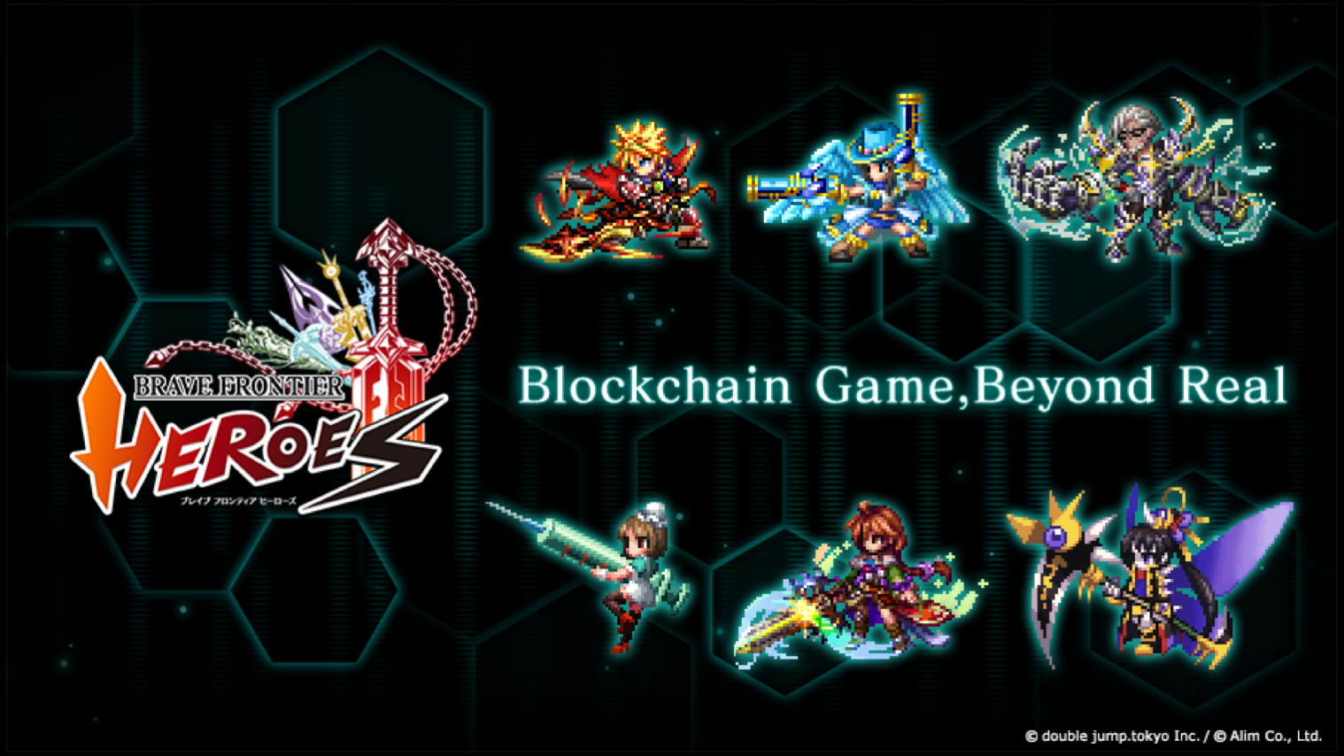 Brave Frontier Heroes BFH MCH My Crypto heroes