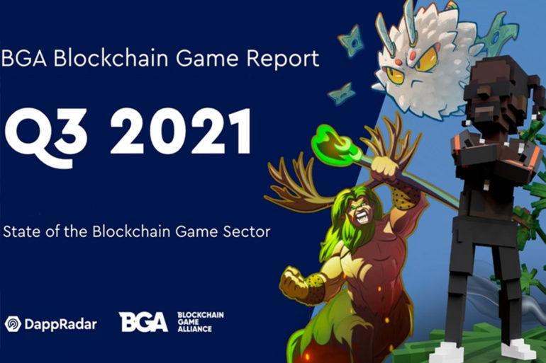 blockchain games alliance